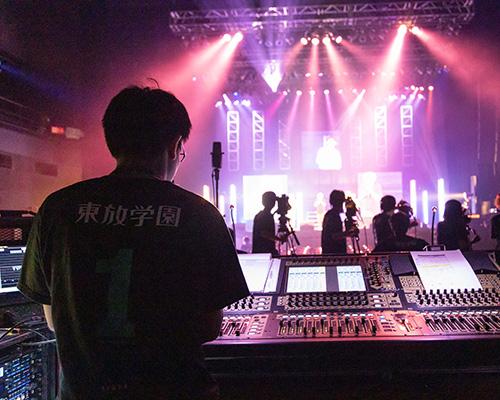 音響技術科「コンサート・ライブの音響を体験してみよう!」